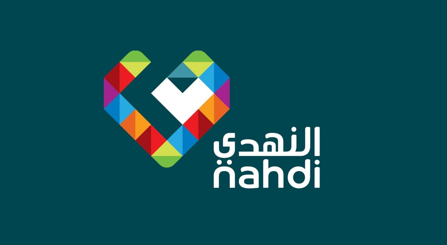 Sales revenue of Al Nahdi was improved by 27% through SCOR implementation by iCognitive